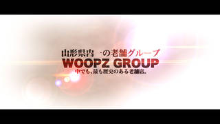 WOOPZ GROUPのサムネイル
