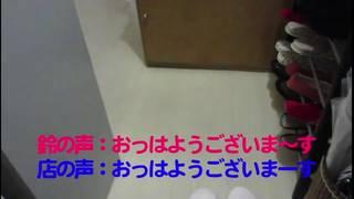 ◆ドキュメンタリー 第2弾 出勤編!のサムネイル