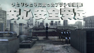 44 heart 〜ヨンヨンハート〜 (酒田・鶴岡)の求人動画のサムネイル